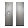 samsung vertical freezer and single door fridge price in pakistan