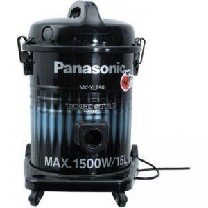 panasonic mcyl690 vacuum cleaner 1500 watts